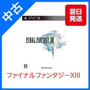 ファイナルファンタジーXIII - PS3  世界的な大ヒットを記録し続けている人気RPG『ファイナ...
