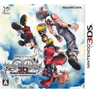 キングダム ハーツ 3D [ドリーム ドロップ ディスタンス] - 3DS
