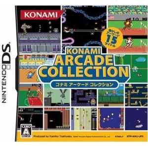 コナミ アーケード コレクション|sakusaku3939