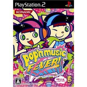 ポップンミュージック14 FEVER!|sakusaku3939