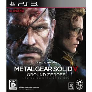メタルギアソリッドV グラウンド・ゼロズ 通常版 - PS3