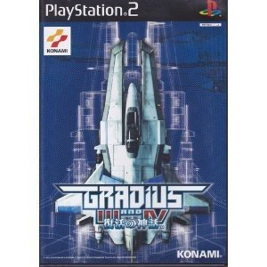 ※ケース、取説付きです      あの名作アーケード版「グラディウス3」と「グラディウス4」がカップ...