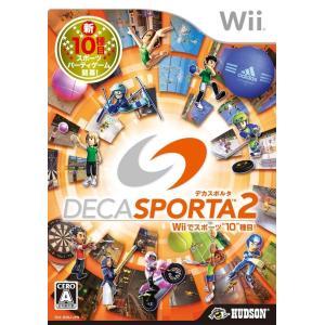 DECA SPORTA 2 (デカスポルタ 2) Wiiでスポーツ
