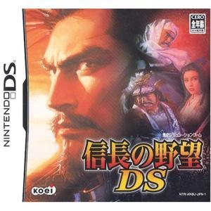 信長の野望DS|sakusaku3939