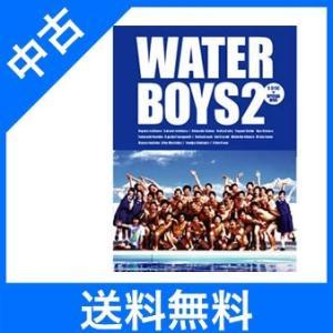 ウォーターボーイズ2 DVD-BOX  BOXケース付き。帯は付かない場合がございます  【商品内容...
