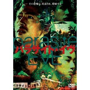 パラサイト・イヴ [DVD]    出演: 三上博史, 葉月...