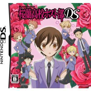 桜蘭高校ホスト部DS(通常版)|sakusaku3939
