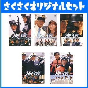 海猿 UMIZARU EVOLUTION 全5巻セット [レンタル落ち] [DVD]  ケースは通常...