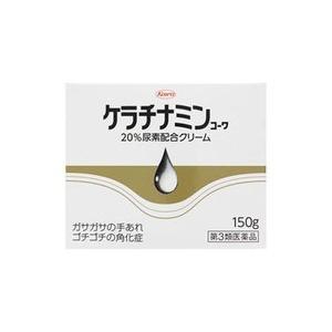 第3類医薬品 ケラチナミン20%尿素配合クリーム150g