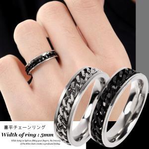 喜平チェーンチタンリング 指輪 シルバー ブラック シンプル メンズ アクセサリー ペアリング レディース