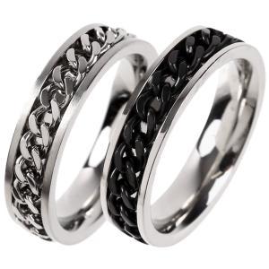 指輪 メンズ リング シンプル シルバー おしゃれ 安い ピンキー 喜平チェーン ブラック 5mm 6202|sakuto-accessory|02