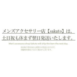 指輪 メンズ リング シンプル シルバー おしゃれ 安い ピンキー 喜平チェーン ブラック 5mm 6202|sakuto-accessory|11