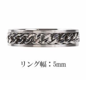 指輪 メンズ リング シンプル シルバー おしゃれ 安い ピンキー 喜平チェーン ブラック 5mm 6202|sakuto-accessory|05