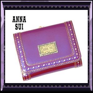 ANNA SUI アナスイ 財布 さいふ サイフ 財布 新作 三つ折り がま口 パール 人気 新作 ブランド セール|salada-bowl