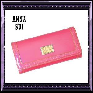 ANNA SUI アナスイ 財布 長財布 さいふ サイフ 財布 新作 レディース パール ピンク|salada-bowl