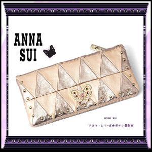 ANNA SUI アナスイ 財布 長財布 さいふ サイフ 財布 annasui 新作 レディース アロマ ピンク|salada-bowl