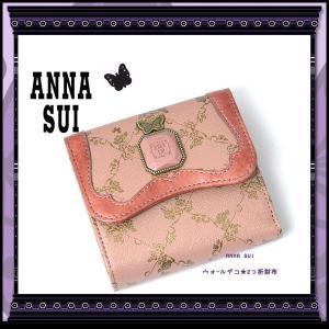 アナスイ ANNA SUI 財布 さいふ サイフ 財布 ANNA SUI アナスイ 新作 二つ折り財布 ウォールデコ ピンク ブランド|salada-bowl