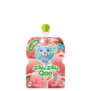 1ケース コカコーラ ミニッツメイド ぷるんぷるんQoo もも 125g パウチ(30本入) ゼリー...