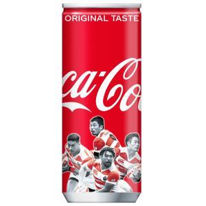 家族や友人などとスタジアムやテレビの前でラグビー日本代表を応援する際、「コカ・コーラ」があると、より...