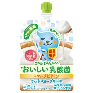 1ケース コカコーラ ミニッツメイド ぷるんぷるんQoo クー おいしい乳酸菌 パウチ 125g(6...