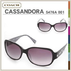 サングラス コーチ COACH レディース メンズ ブランド S476A 001 CASSANDORA BLACK カサンドラ ブラック セール salada-bowl