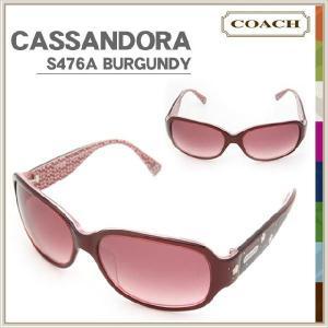 サングラス コーチ COACH レディース メンズ ブランド S476A 604 CASSANDORA BURGUNDY カサンドラ バーガンディ セール salada-bowl