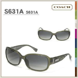 サングラス コーチ COACH レディース メンズ ブランド S631A 317 オリーブ セール salada-bowl