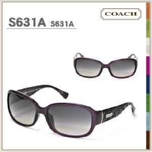 サングラス コーチ COACH レディース メンズ ブランド S631A 508 パープル セール salada-bowl