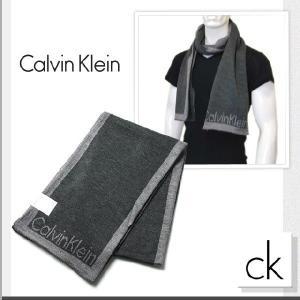 Calvin Klein(カルバンクライン) マフラー 新作 メンズ ブランド|salada-bowl
