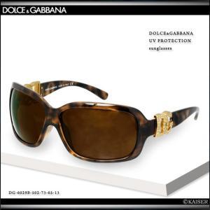 ドルチェ&ガッバーナ Dolce&Gabbana D&G サングラス レディース ブランド 丸 ブラウン べっ甲 茶色 レア 新品 正規品|salada-bowl