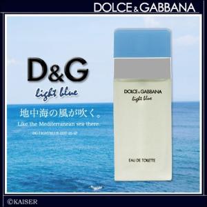 ドルチェ&ガッバーナ Dolce&Gabbana D&G ライトブルー オードトワレ 25ml スプレー ブランド メンズ レディース 香水 新品 正規品|salada-bowl