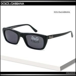 DOLCE&GABBANA/D&G(ドルチェ&ガッバーナ/ドルガバ)サングラス/メンズ/レディース/ salada-bowl