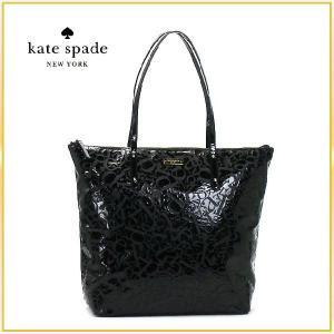 KATE SPADE ケイトスペード バッグ トートバッグ エンボストート ブラック|salada-bowl