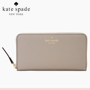 ケイト・スペード kate spade 長財布 ベージュ レディース ラウンドファスナー ボタン 財布 新作 正規品 ブランド 本革 ぶらんど 女性 人気 おしゃれ|salada-bowl