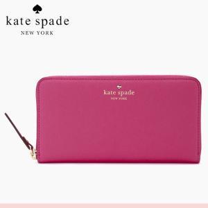 ケイト・スペード kate spade ラウンドファスナー 長財布 ピンク 長財布 レディース ボタン 財布 新作 正規品 ブランド 本革 ぶらんど 女性 人気 おしゃれ|salada-bowl