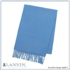 LANVIN ランバン マフラー マフラー メンズ レディス ブランド ブルー|salada-bowl
