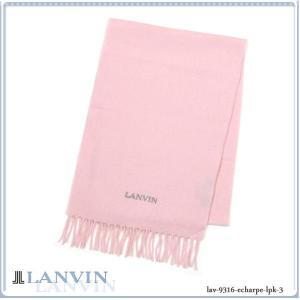 LANVIN ランバン マフラー マフラー メンズ レディス ブランド ピンク|salada-bowl