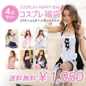 【4点セット】福袋 コスプレ セクシー ハロウィン 宴会 パーティ 仮装|sale-store