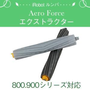 iRobot Roomba アイロボット ルンバ 専用 エクストラクター(800シリーズ 900シリーズ 対応) sale-store