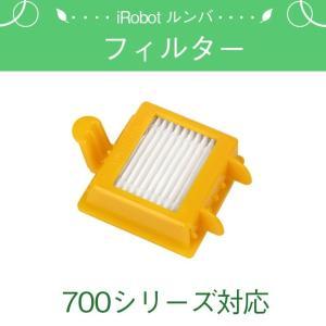 iRobot Roomba アイロボット ルンバ 専用 フィルター(700シリーズ 対応) sale-store