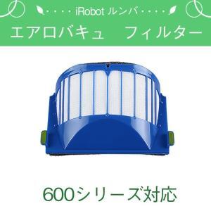 iRobot Roomba アイロボット ルンバ 専用 エアロバキュ フィルター 青フィルター(600シリーズ 対応) sale-store