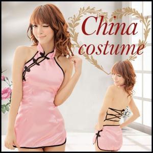 チャイナドレス コスプレ 衣装 セクシー かわいい ハロウィン 宴会 パーティ 仮装 レディース|sale-store
