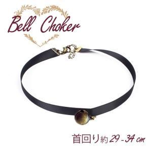 鈴 チョーカー (29 - 34 cm)ブラック 黒 セクシー キュート コスチューム レディース 小物 コスプレ ハロウィン|sale-store