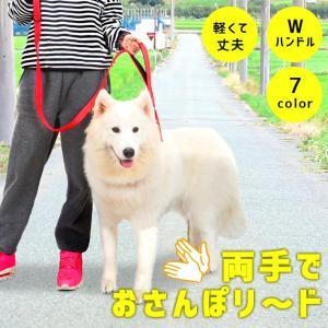 リード 大型犬 サブグリップ付き ダブルハンドル【全7色】反射板付き ナイロン + クッション素材 1.5m|sale-store