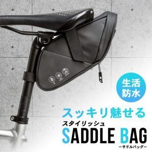 サドルバッグ ロードバイク用 【Lサイズ/Sサイズ】大型 小型 反射板 ライトホルダー 生活防水 自転車 鞄 サイクルバッグ sale-store