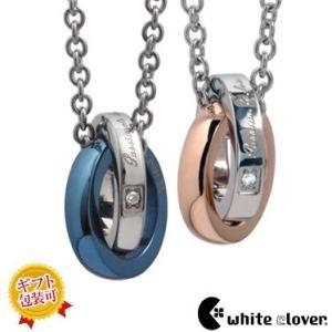 送料無料 メッセージダイヤモンド2連ステンレスペアネックレス/ゴールド&ブルー4SUP003GO&4SUP003BL/white clover/ホワイトクローバー|sales