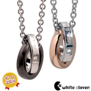 送料無料 メッセージダイヤモンド2連ステンレスペアネックレス/ゴールド&ブラック4SUP003GO&4SUP003GU/white clover/ホワイトクローバー|sales