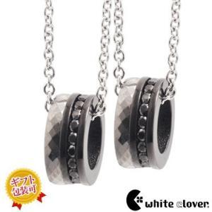 送料無料 2サークルタングステンペアネックレス/ブラック&ブラック4SUP006BK&4SUP006BK/white clover/ホワイトクローバー|sales