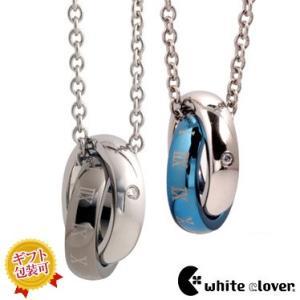 送料無料 ダイヤモンド×ローマリングペアネックレス/ブルー&ブラック4SUP021BL&4SUP021GU/white clover/ホワイトクローバー|sales