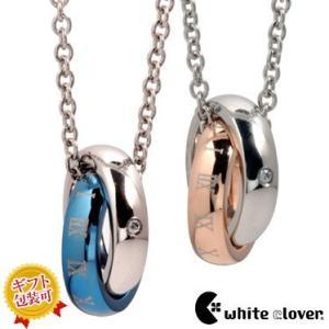 送料無料 ダイヤモンド×ローマリンクペアネックレス/ゴールド&ブルー4SUP021GO&4SUP021BL/white clover/ホワイトクローバー|sales